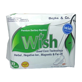 WISH Premium Sanitary Napkins Day Use [SP-001] - Pembalut Wanita
